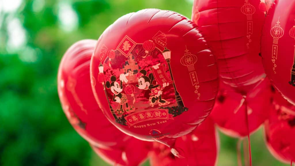 Lunar New Year balloon