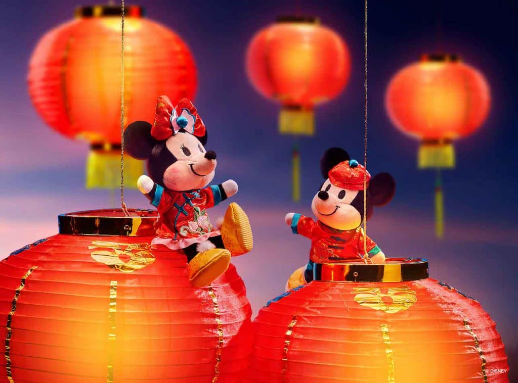 Lunar New Year Disney nuiMOs plush