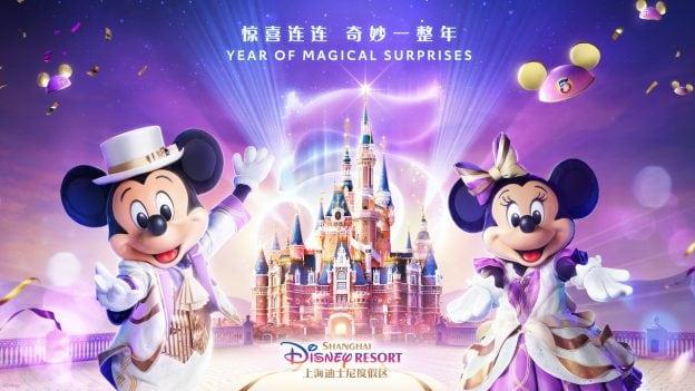 """Year of Magical Surprises!"" Celebration at Shanghai Disneyland Resort graphic"