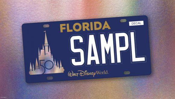"""EARidescent"" Walt Disney World Resort 50th anniversary License Plate"