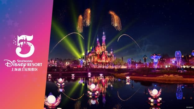 Shanghai Disney Resort's 5th Birthday Celebration the Year of Magical Surprises graphic