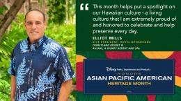 Elliot Mills, vice president, Hotel Operations for Disneyland Resort and Aulani, A Disney Resort & Spa