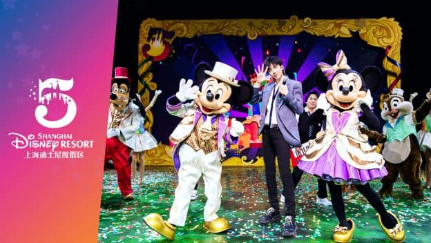 """Shanghai Disney Resort's 5th Anniversary - Mickey Mouse and Minnie Mouse with Chinese pop singer and vocal artist of """"Magical Surprise,"""" Liu Yuning"""