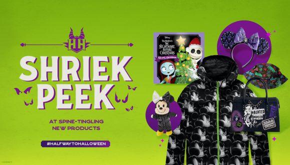 Halfway to Halloween 2021 merchandise graphic