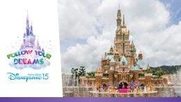 """Graphic for """"Follow Your Dreams"""" at Hong Kong Disneyland"""