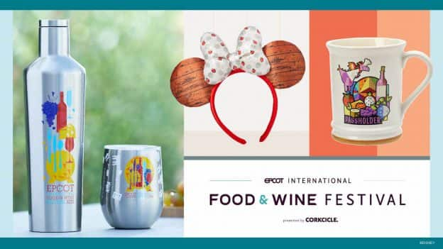 Collage of 2021 EPCOT Food & wine Festival merchandise