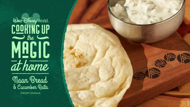 Cooking Up the Magic at Home: The Delicious Naan Recipe from Sanaa