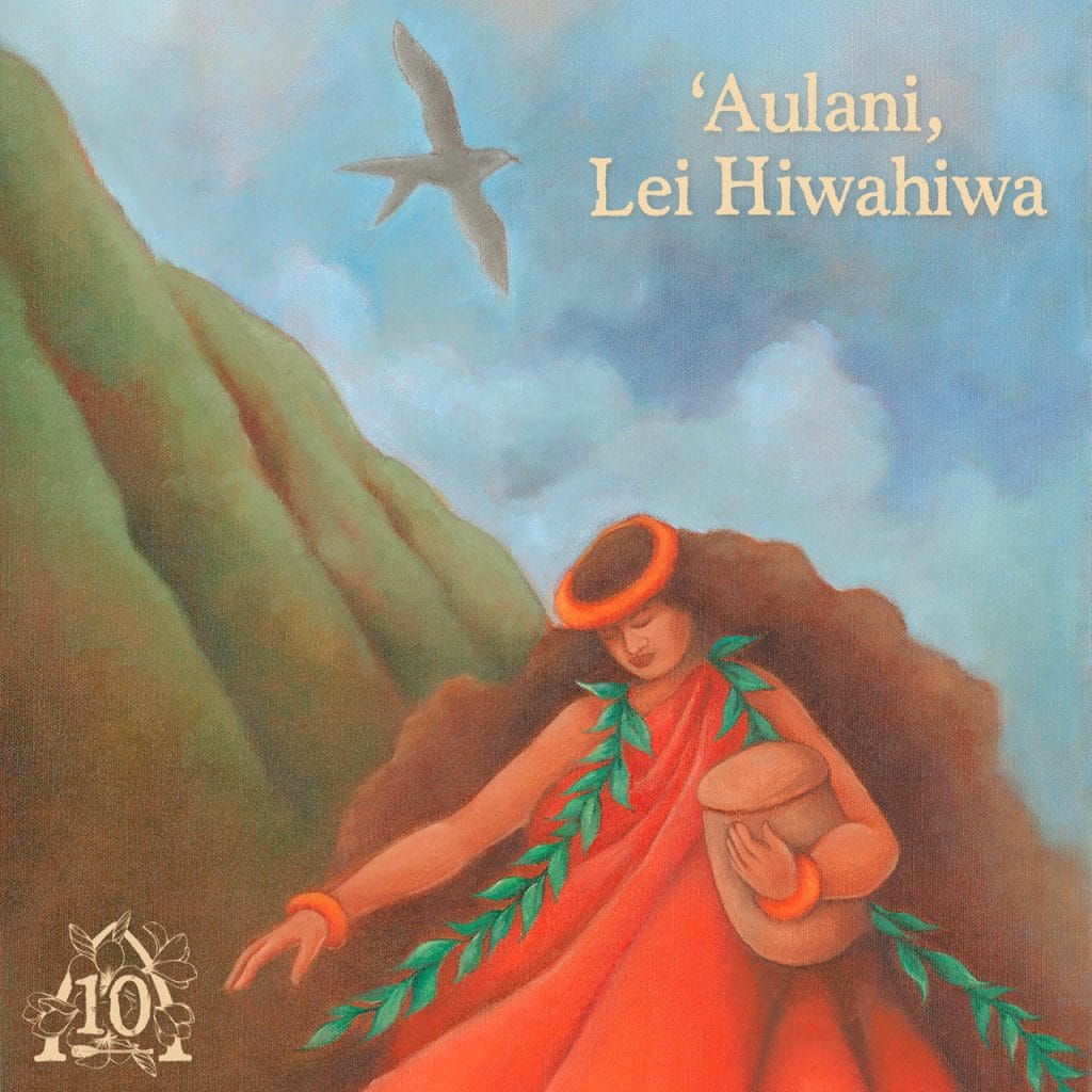 Cover art for the new song 'Aulani, Lei Hiwahiwa
