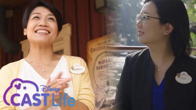 #DisneyCastLife Spotlight: Cast members Angela and Jovi