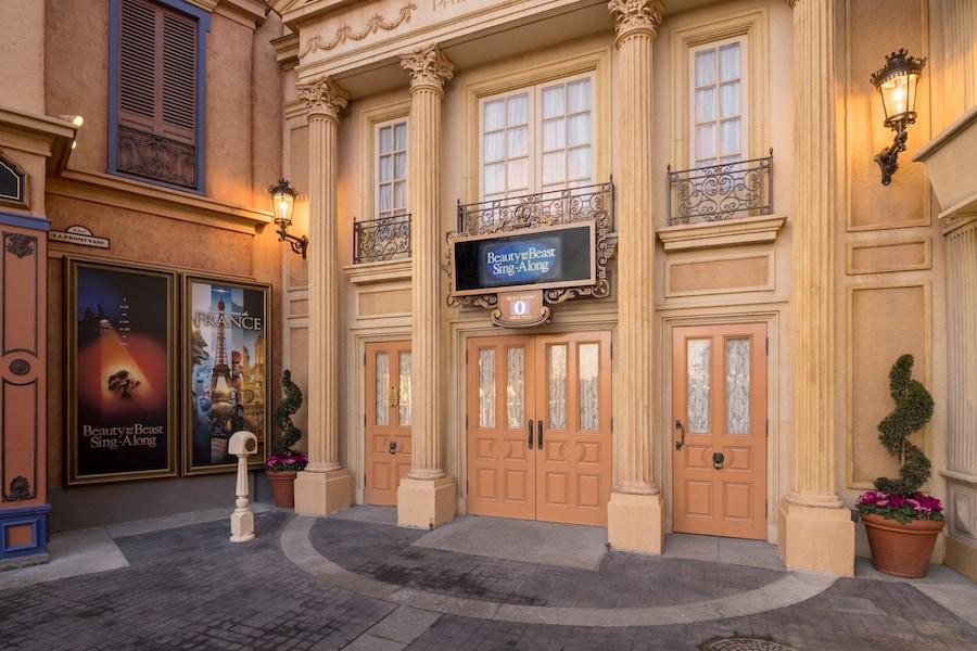 Palais du Cinema at EPCOT