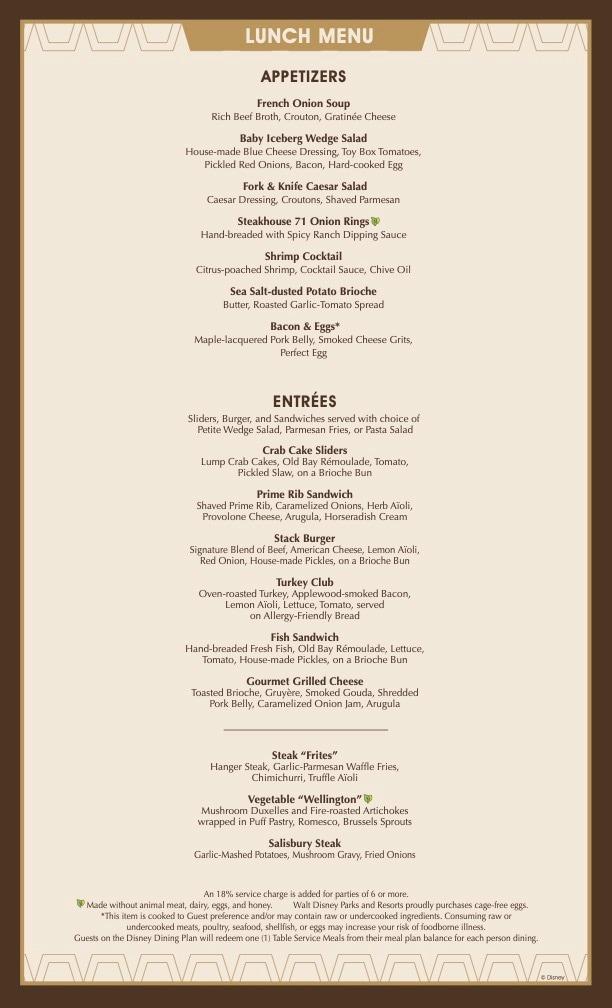 Steakhouse-71-Lunch-Menu.jpg