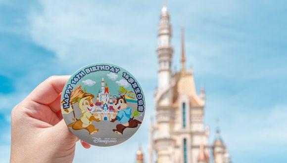 Hong Kong Disneyland 16th Button
