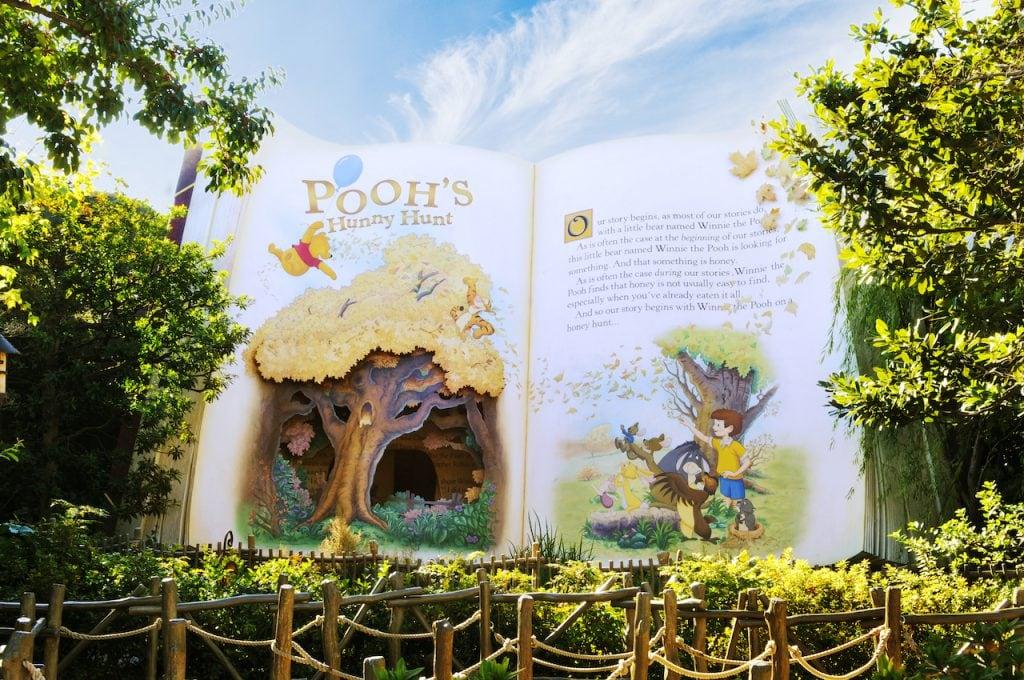 Pooh's Hunny Hunt at Tokyo Disney Resort