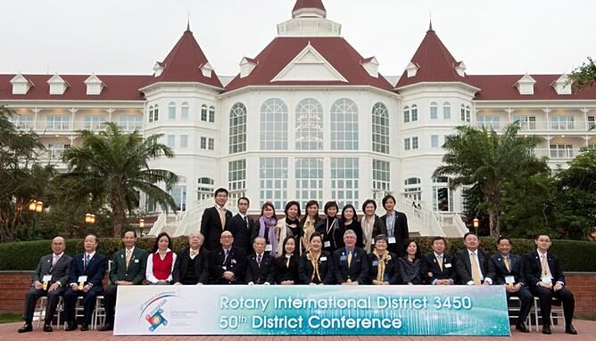 香港迪士尼乐园度假区为国际扶轮3450举行金禧纪念的最理想场地