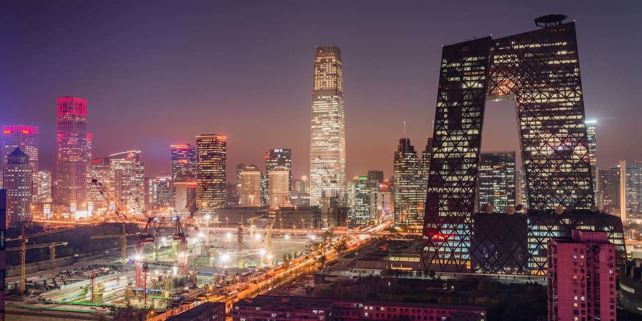The skyline of Beijing, China at night