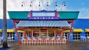 Toldo con rayas azules y blancas y sillas en el Silver Screen Spirits Pool Bar