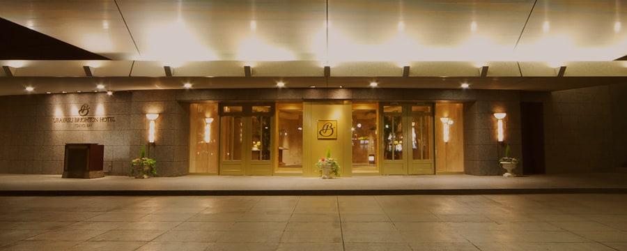 The entrance to Brighton Tokyo Bay hotel